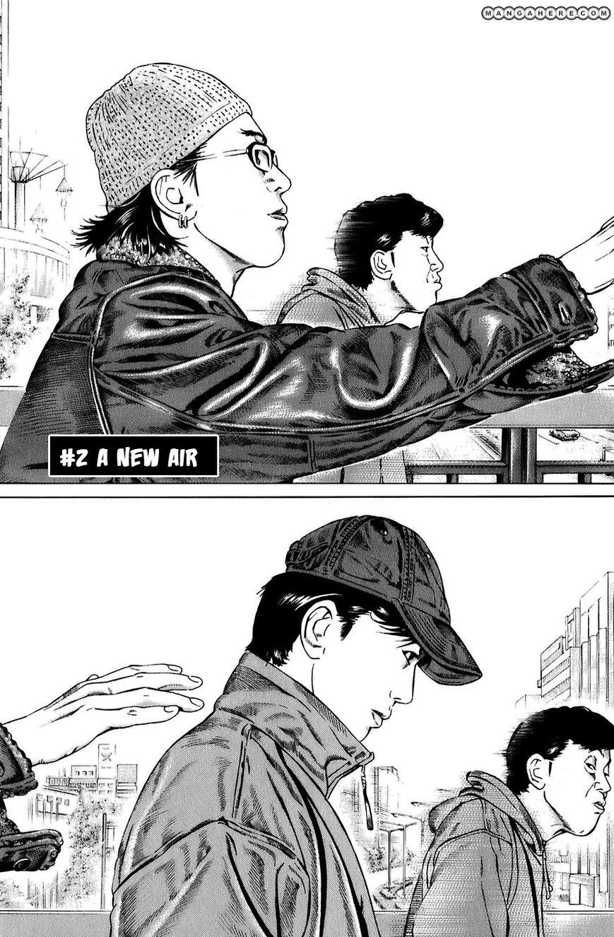 Kiseki no Shounen 2 Page 1