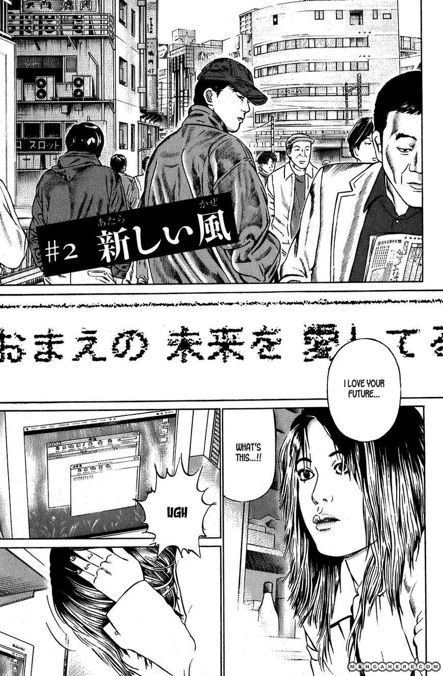 Kiseki no Shounen 2 Page 3