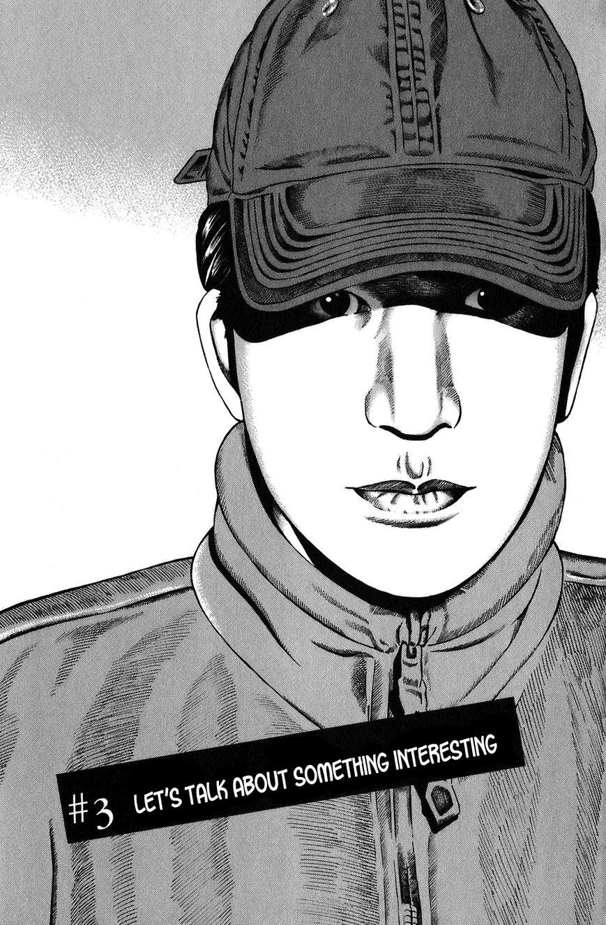 Kiseki no Shounen 3 Page 2