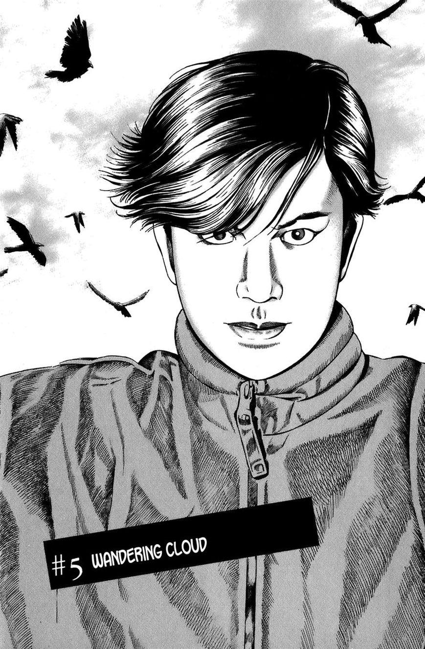 Kiseki no Shounen 5 Page 1