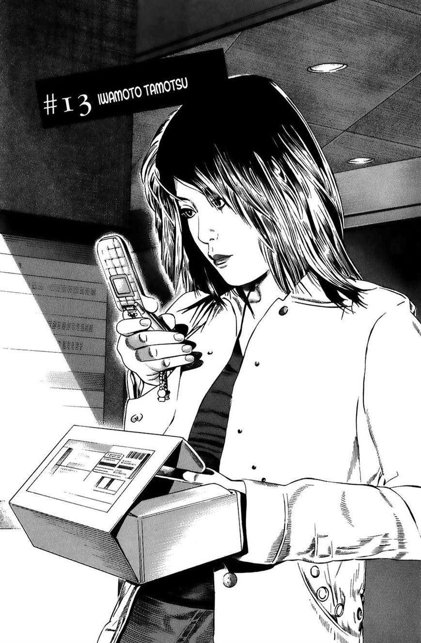 Kiseki no Shounen 13 Page 1
