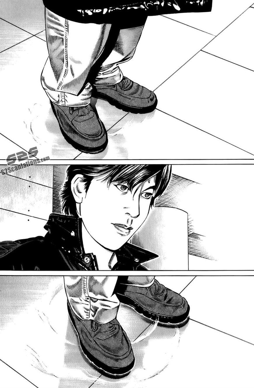 Kiseki no Shounen 15 Page 2