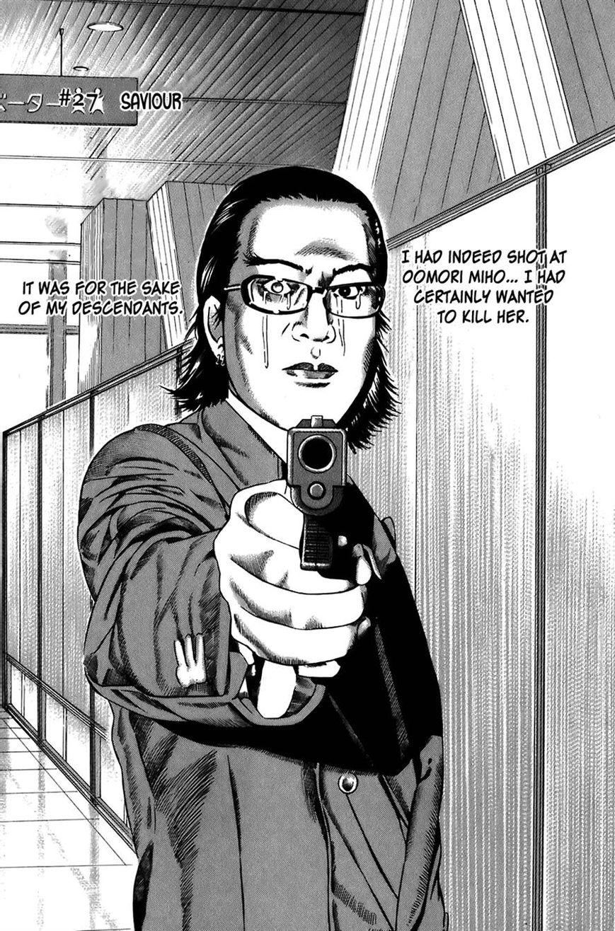 Kiseki no Shounen 27 Page 1