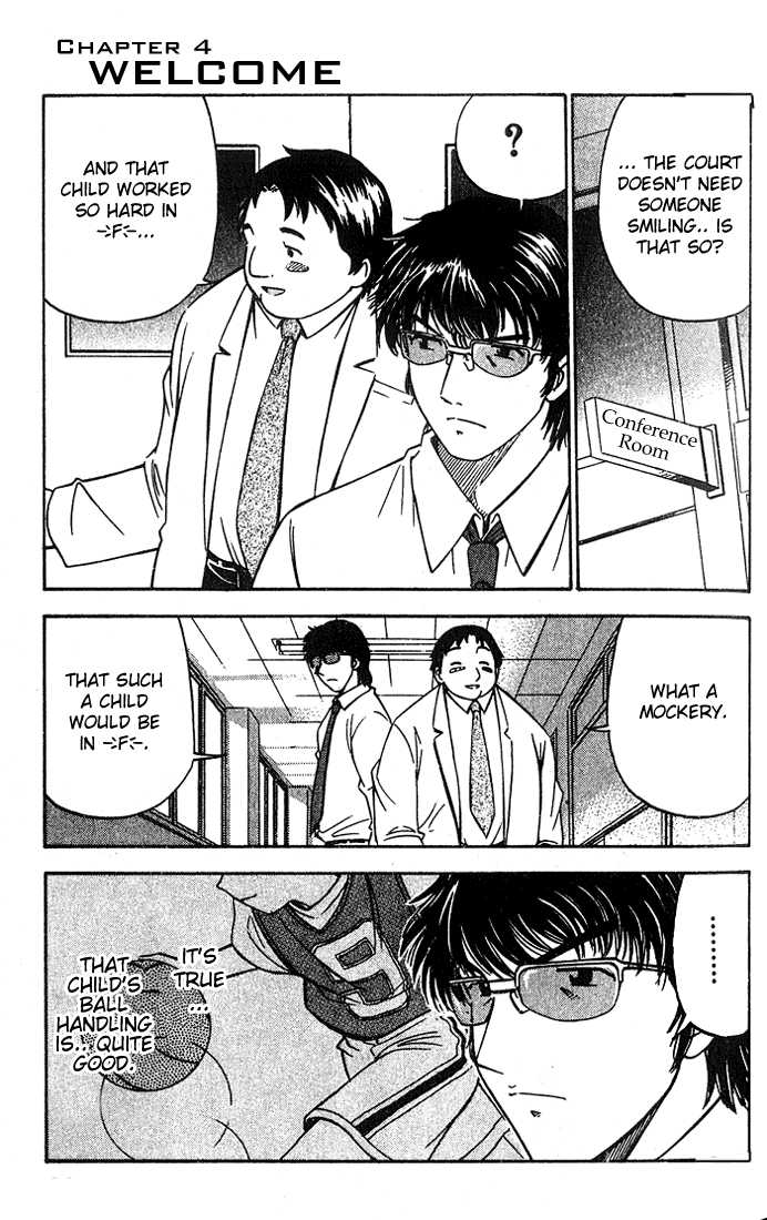 Fight no Akatsuki 4 Page 2