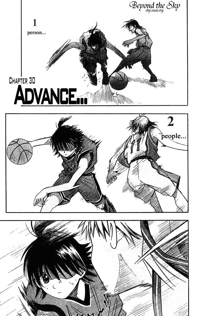 Fight no Akatsuki 30 Page 1