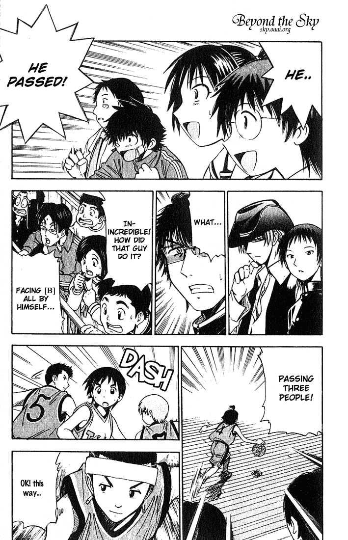 Fight no Akatsuki 30 Page 3
