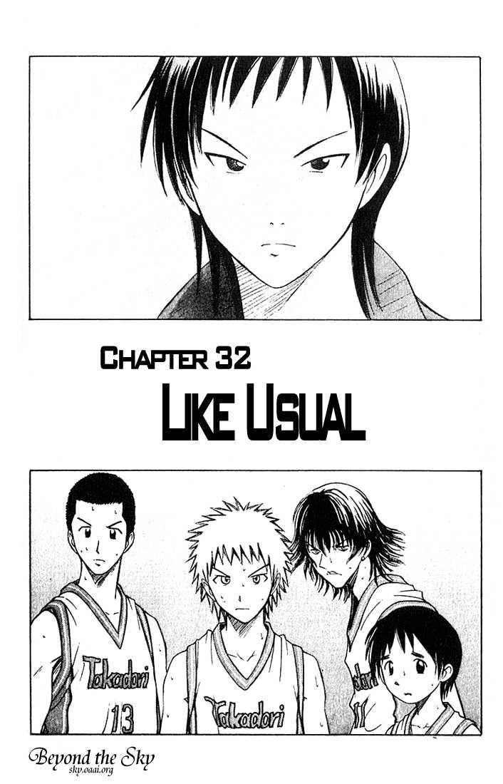 Fight no Akatsuki 32 Page 2
