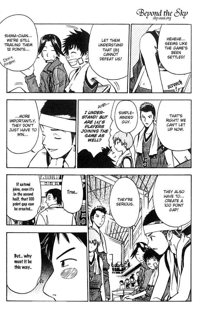 Fight no Akatsuki 32 Page 3