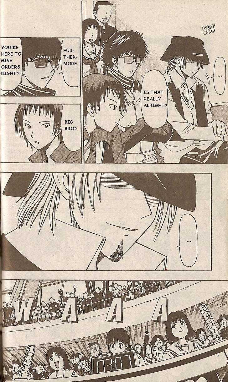 Fight no Akatsuki 41 Page 4