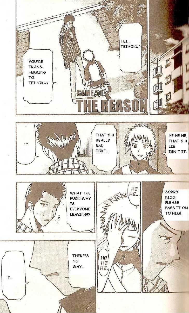 Fight no Akatsuki 50 Page 1