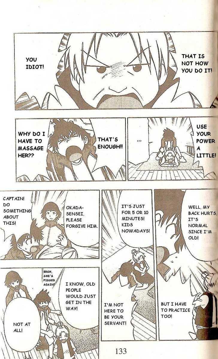 Fight no Akatsuki 54 Page 3