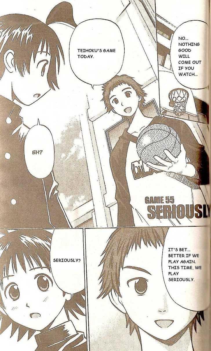 Fight no Akatsuki 55 Page 1