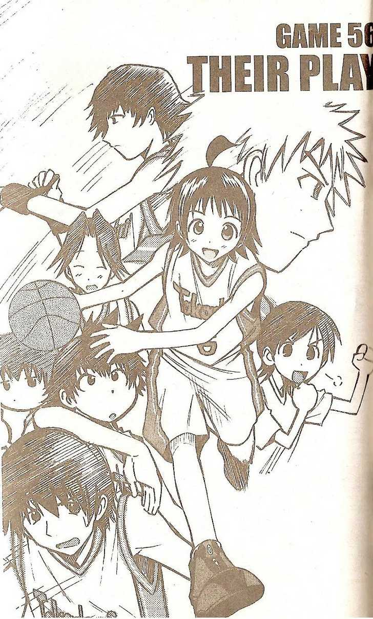 Fight no Akatsuki 56 Page 1