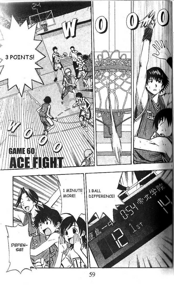 Fight no Akatsuki 60 Page 1
