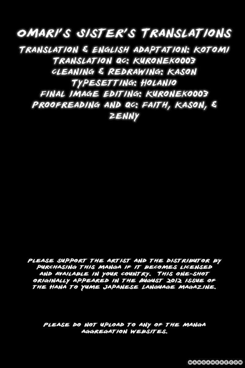 Oni Yashiki 1 Page 1
