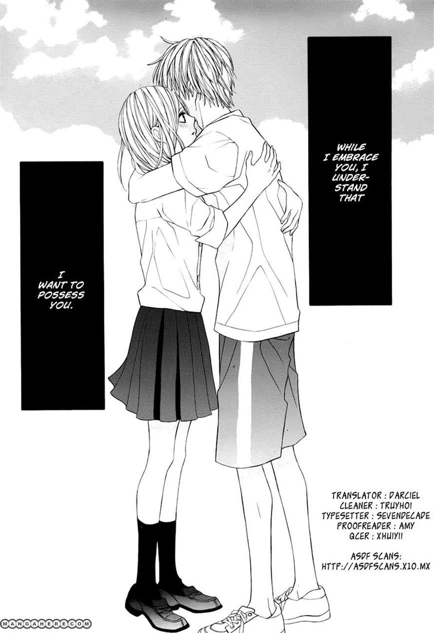 Kimi wa Toumei 2 Page 2