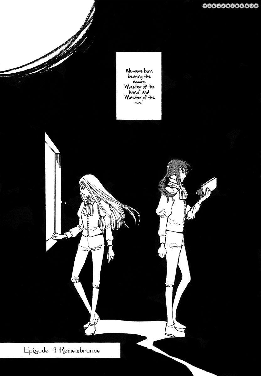 Kurokami no Helga 4 Page 3