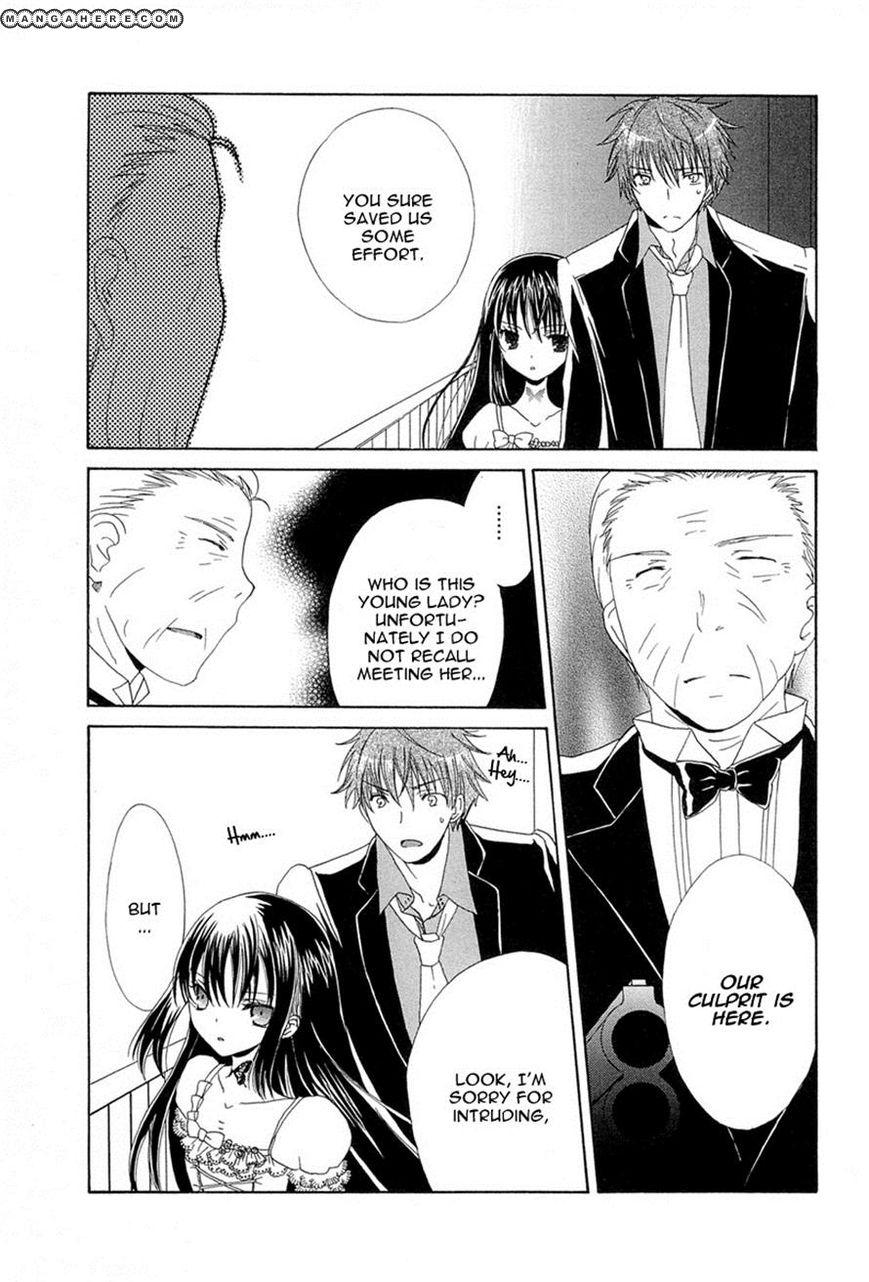 Akatsuki no Ageha 3 Page 1
