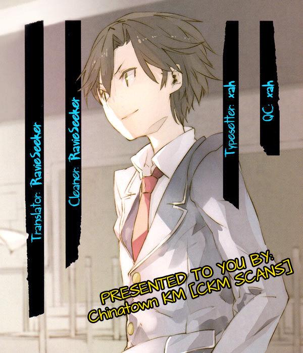 Akatsuki no Ageha 4 Page 1