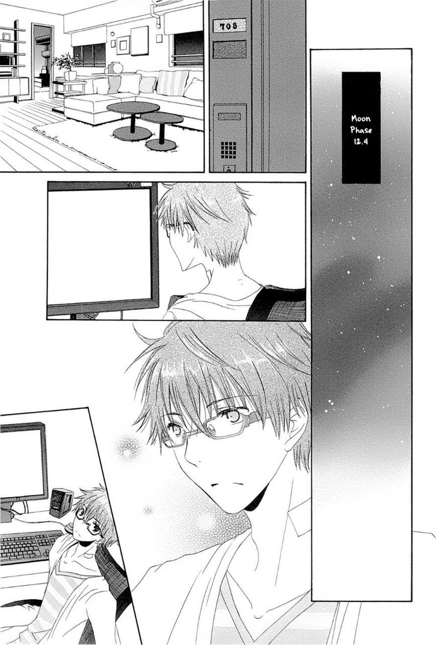 Akatsuki no Ageha 5 Page 1