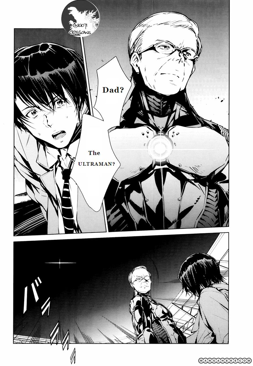 Ultraman 3 Page 3