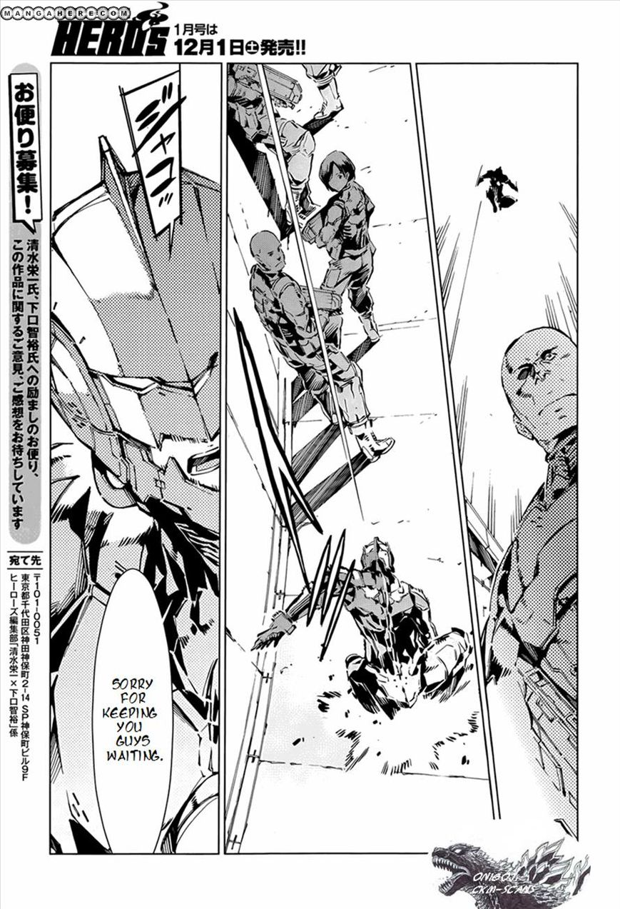 Ultraman 11 Page 3