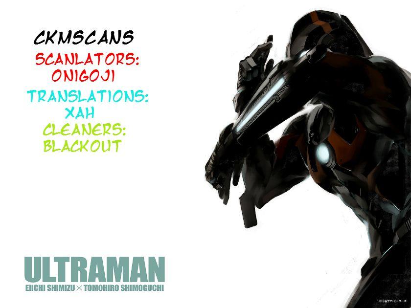 Ultraman 20 Page 1