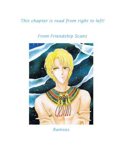 Umi no Yami, Tsuki no Kage 1 Page 2