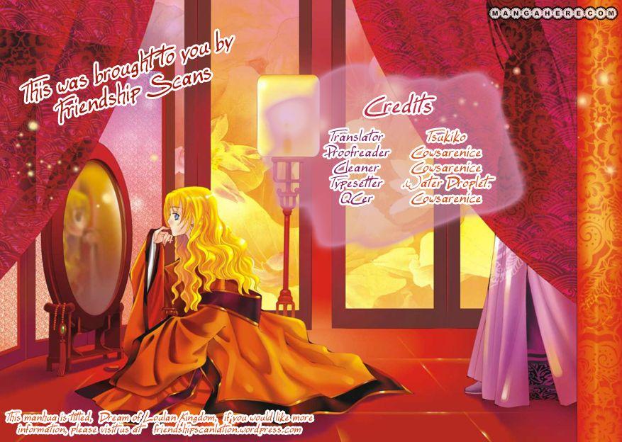 Umi no Yami, Tsuki no Kage 2 Page 1