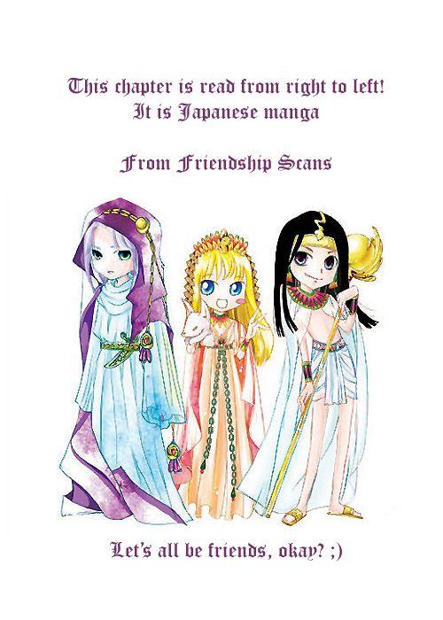 Umi no Yami, Tsuki no Kage 3 Page 2