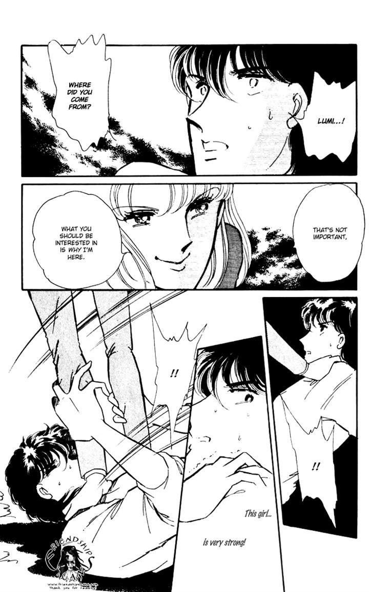 Umi no Yami, Tsuki no Kage 7 Page 1