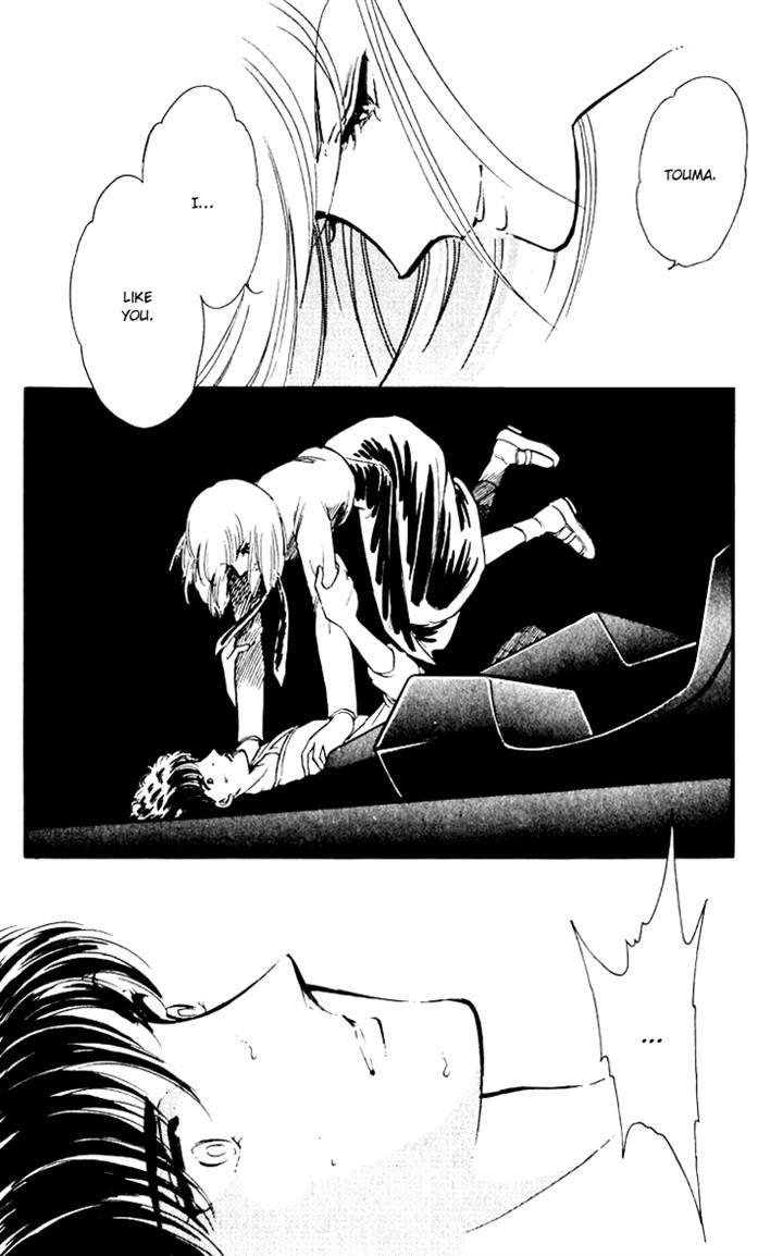 Umi no Yami, Tsuki no Kage 7 Page 2