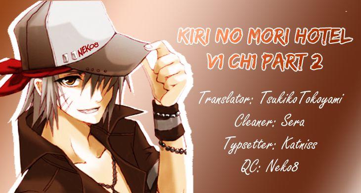 Kiri no Mori Hotel 1.2 Page 1