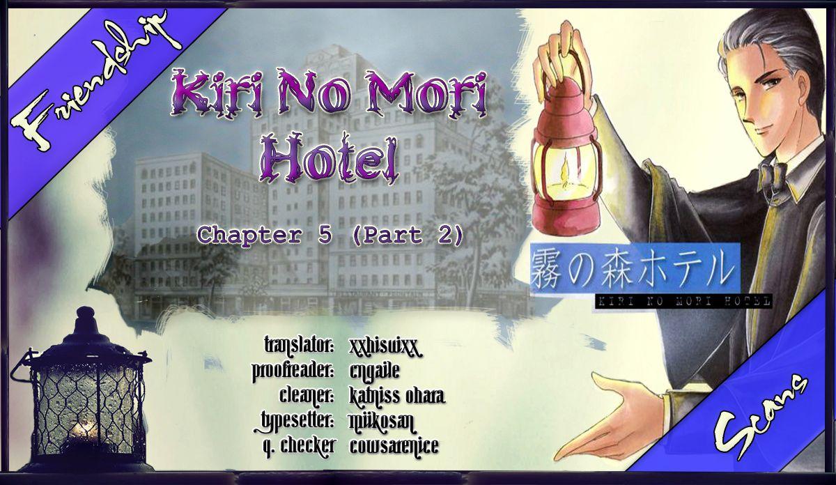 Kiri no Mori Hotel 5.2 Page 1