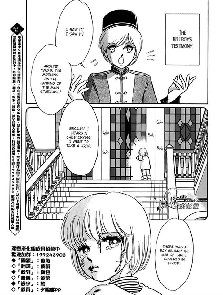 Kiri no Mori Hotel 7 Page 2
