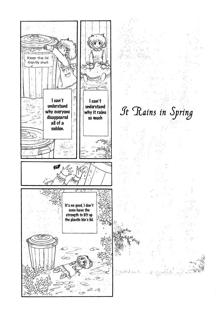 Wata no Kunihoshi 1.1 Page 3