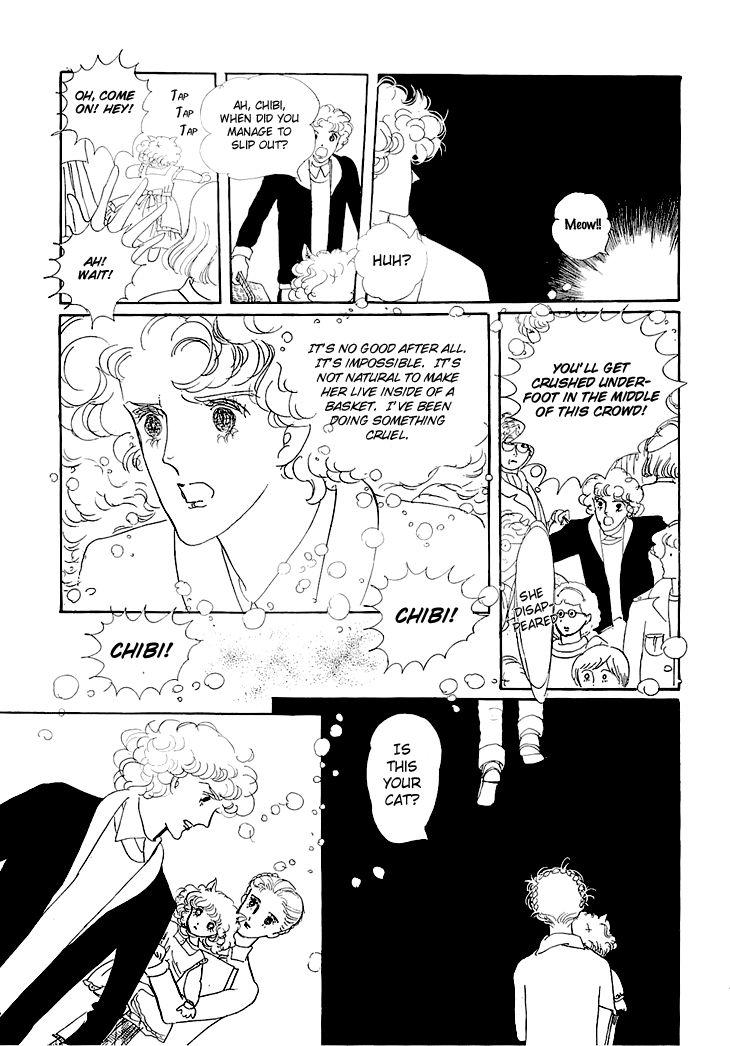 Wata no Kunihoshi 1.3 Page 3