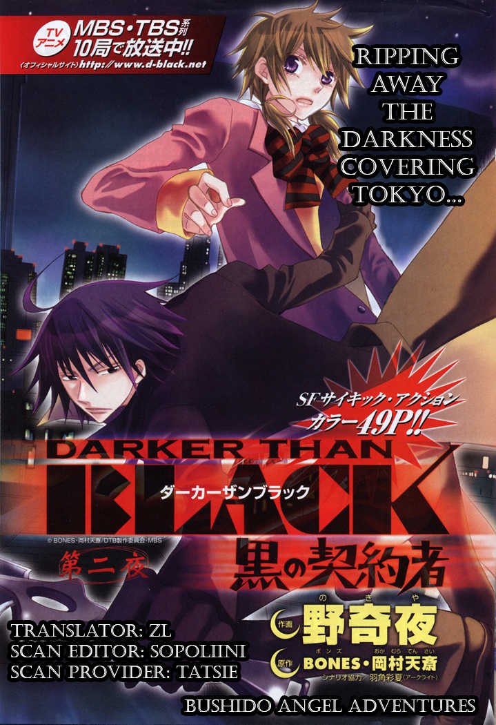 Darker than Black 2 Page 2