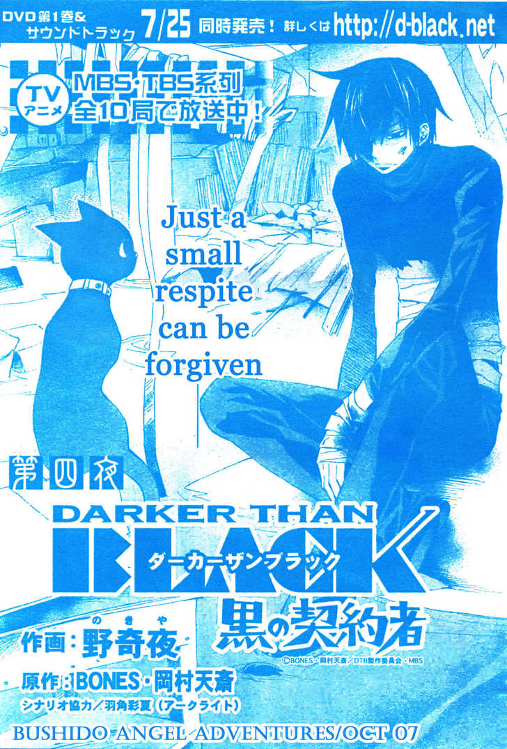 Darker than Black 4 Page 2