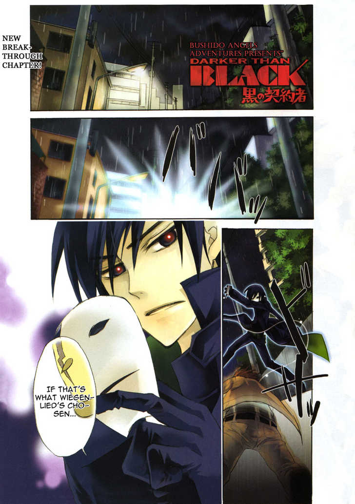Darker than Black 5 Page 2
