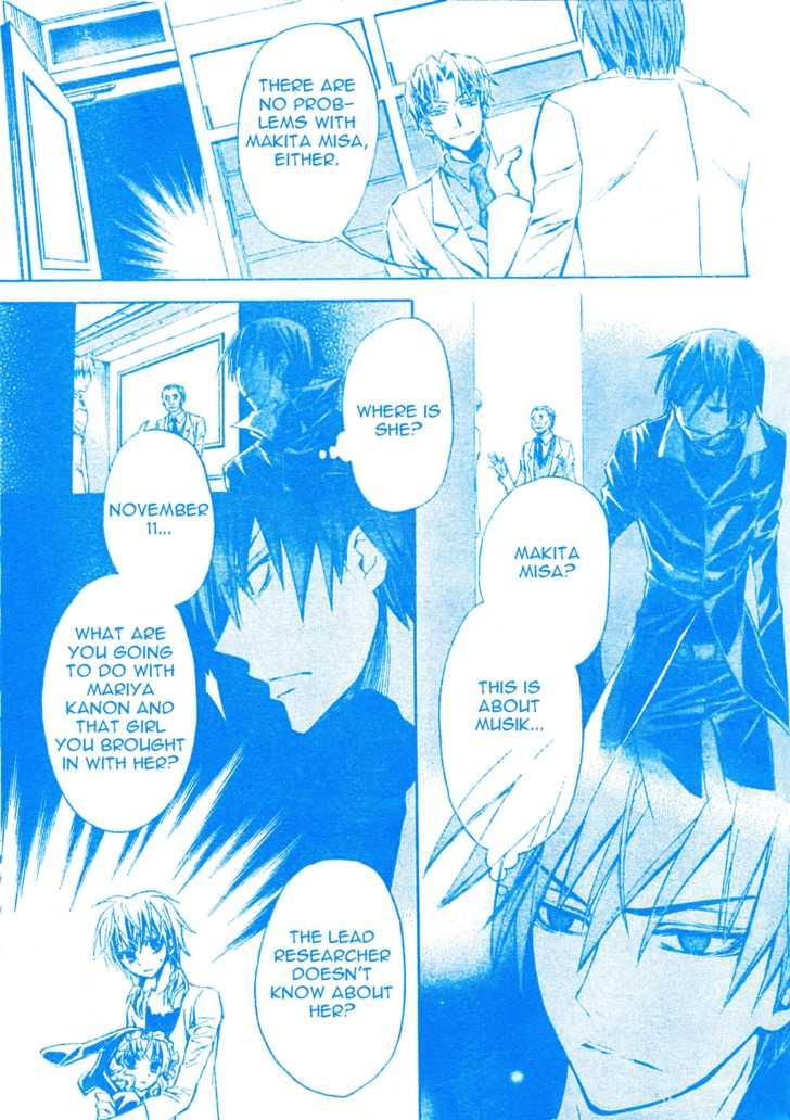 Darker than Black 7 Page 4