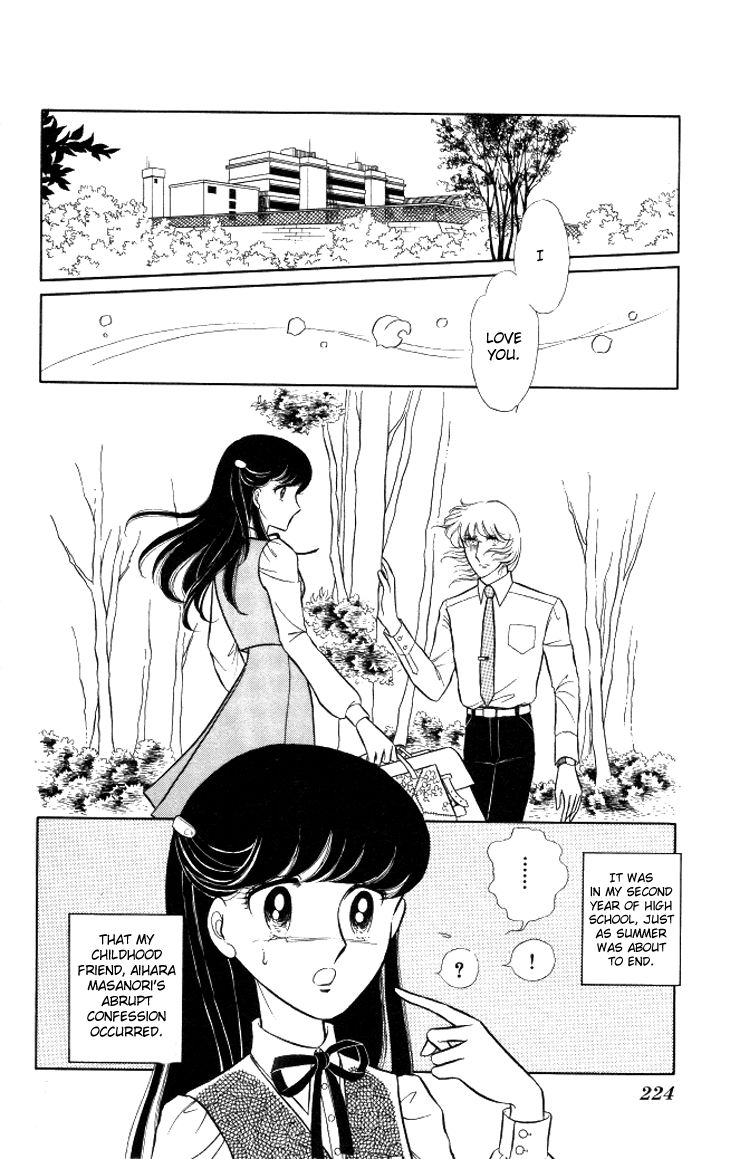 Shinohara Chie the Best Selection 5 Page 4