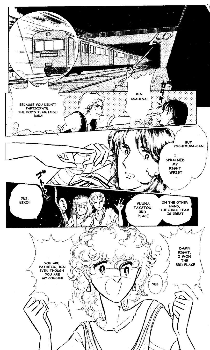 Shinohara Chie the Best Selection 6 Page 2