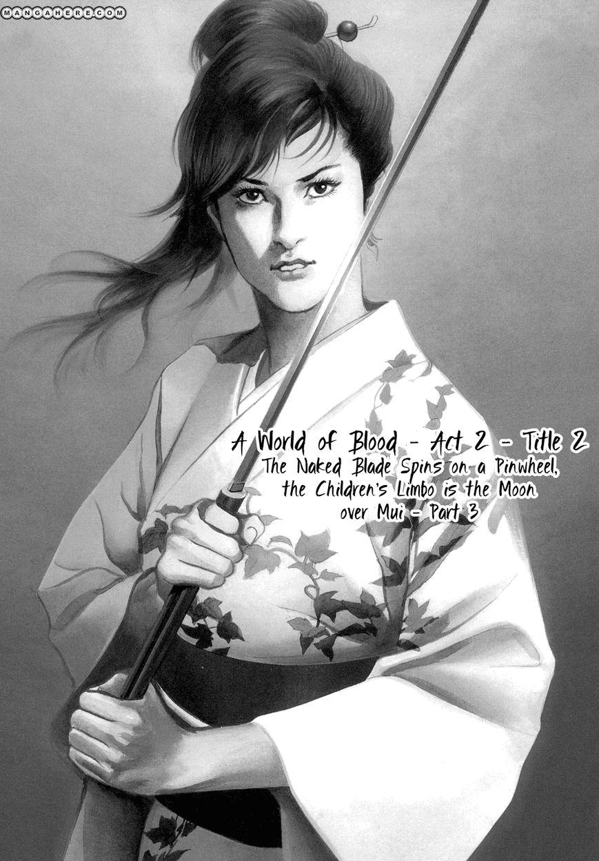 Shura Yukihime Gaiden 4 Page 1
