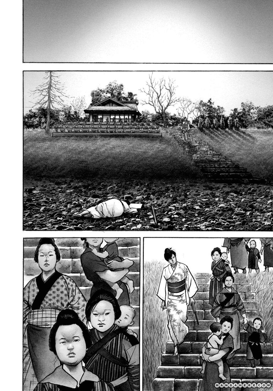 Shura Yukihime Gaiden 4 Page 2