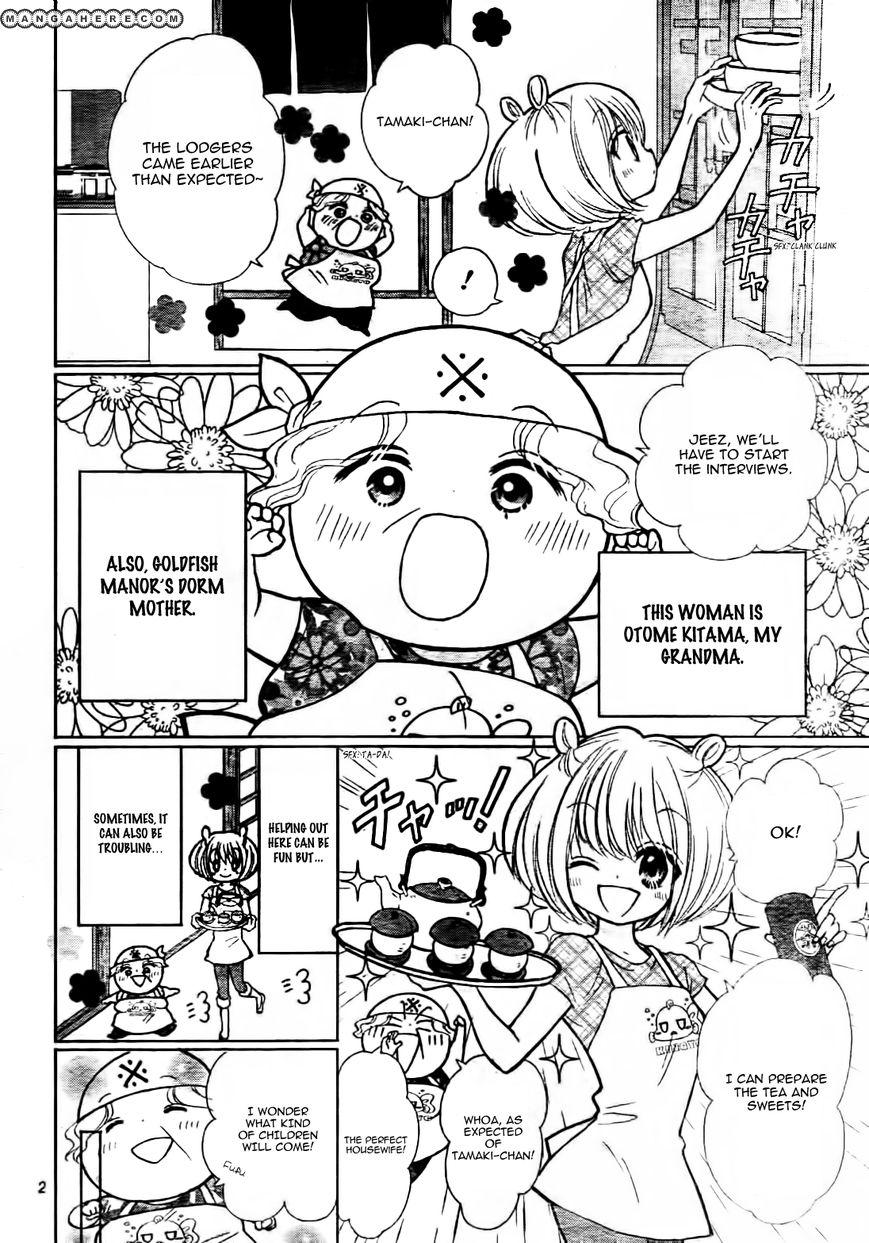 Tama Tama! Kingyosou 1 Page 4