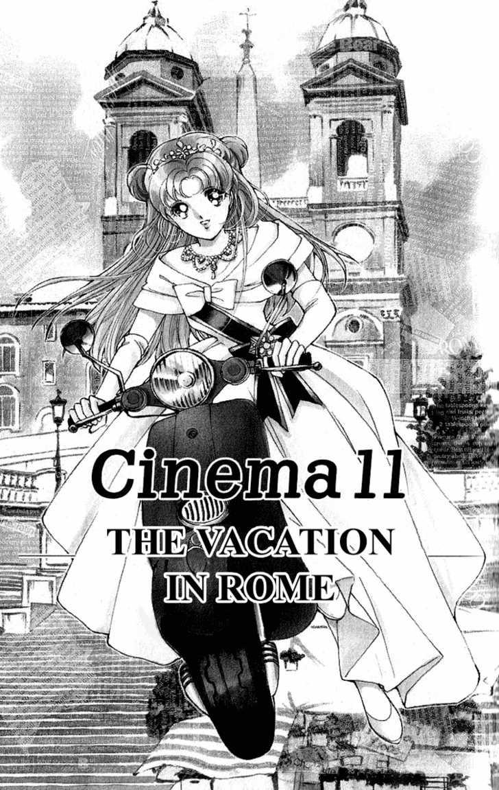 Cinema Empire 11 Page 2