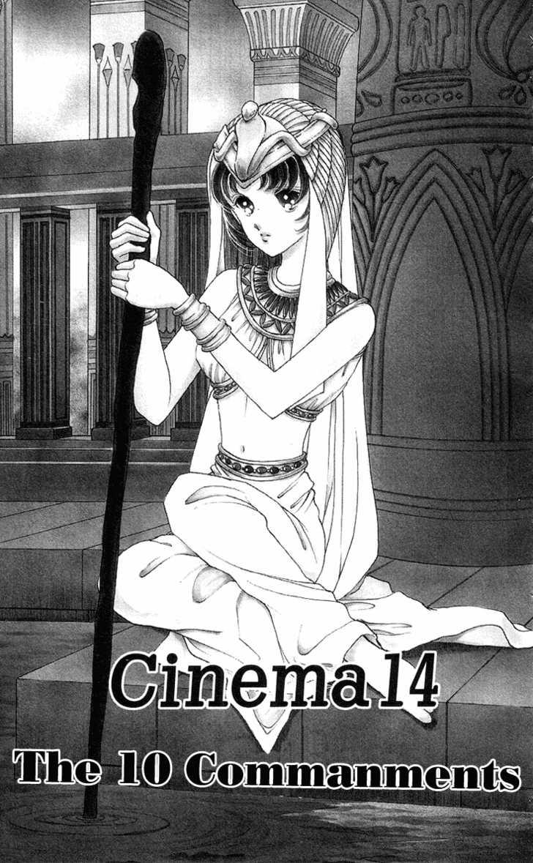 Cinema Empire 14 Page 4