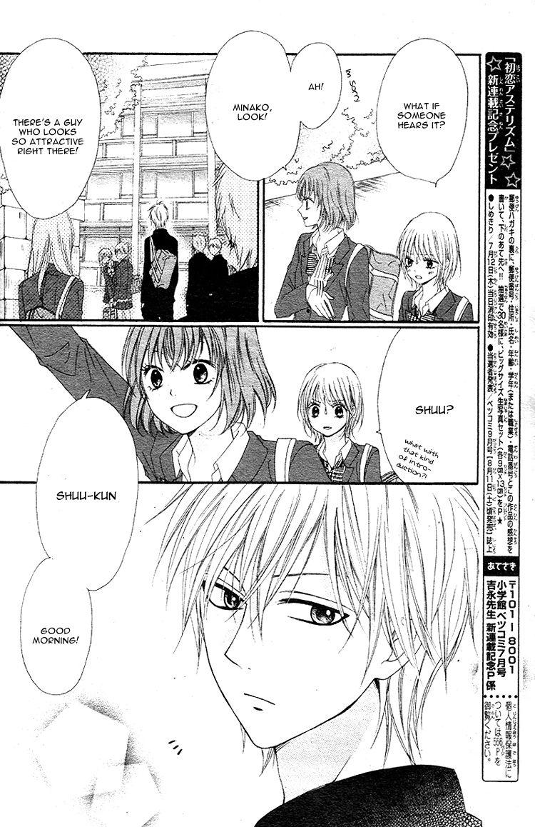 Hatsukoi Asterism 1 Page 5