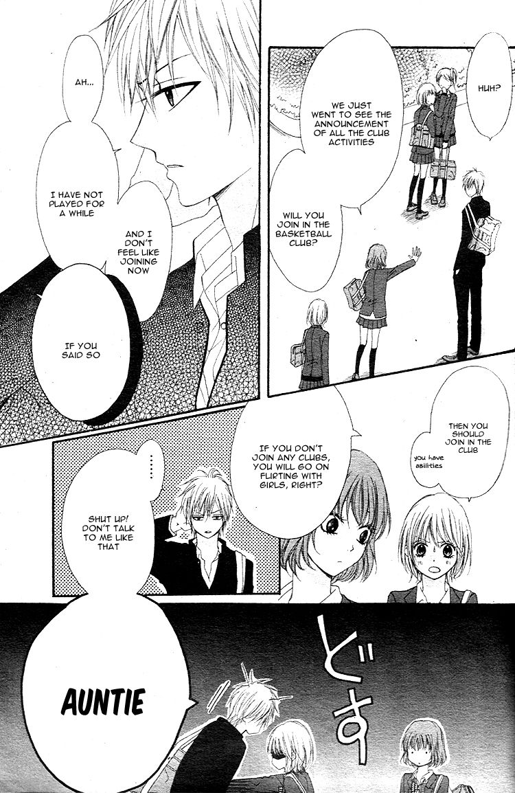 Hatsukoi Asterism 1 Page 6